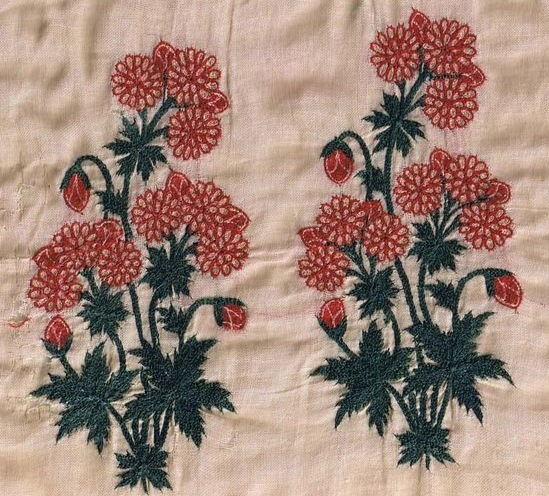 Antique Silk embroidered Sash, Mughal.