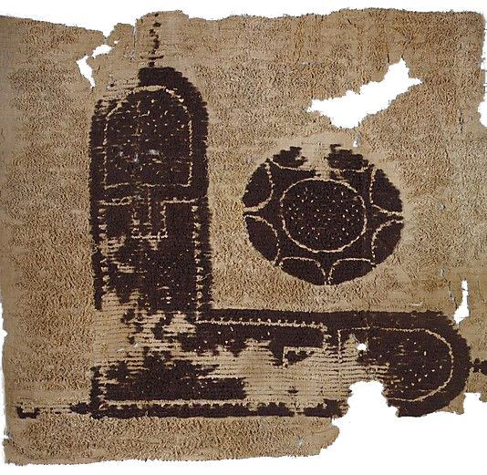 Fabric fragment, c. Unknown.