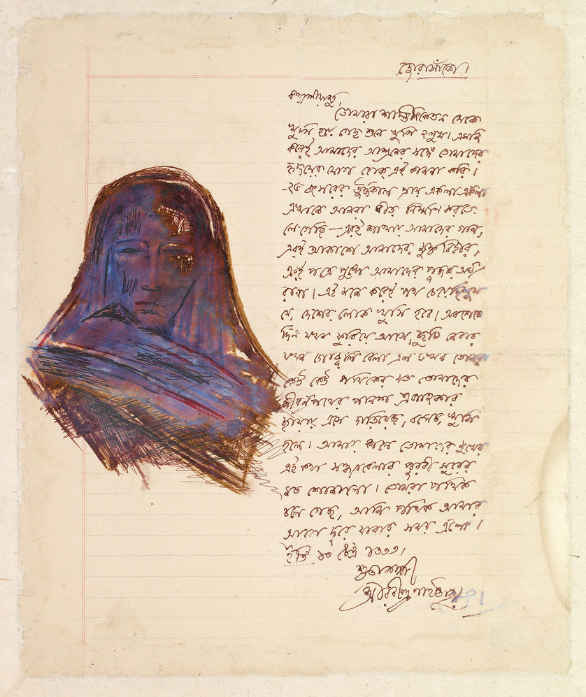Letter with Illustration by Rabindranath Tagore.
